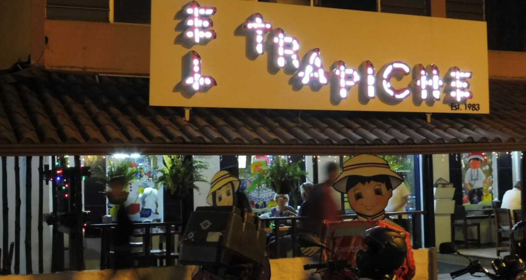1 day in Panama City restaurant El Trapiche